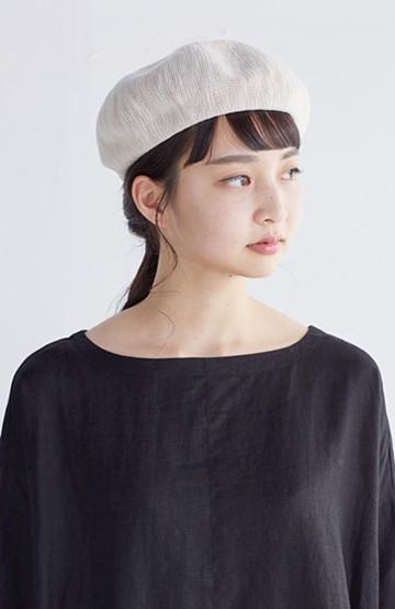 haco! コットンリネンベレー帽 <アイボリー>の商品写真