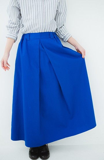 haco! ロングシーズン楽しめる タックボリュームのチノロングスカート <ブルー>の商品写真