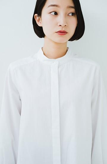 haco! 気持ちが凛と改まる スタンドカラーシャツ<ホワイト>の商品写真
