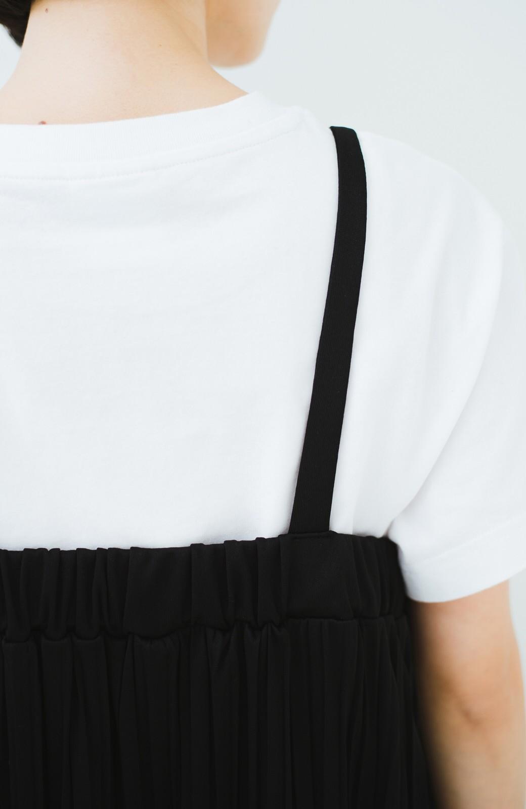 haco! 旅行にも便利なプリーツデザインオールインワン <ブラック>の商品写真3