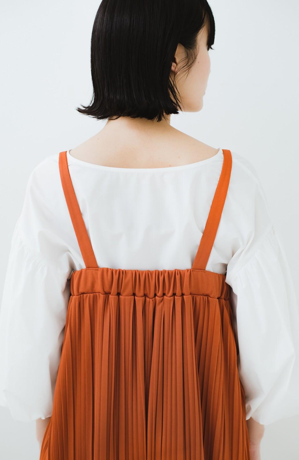 haco! 旅行にも便利なプリーツデザインオールインワン <オレンジ>の商品写真5