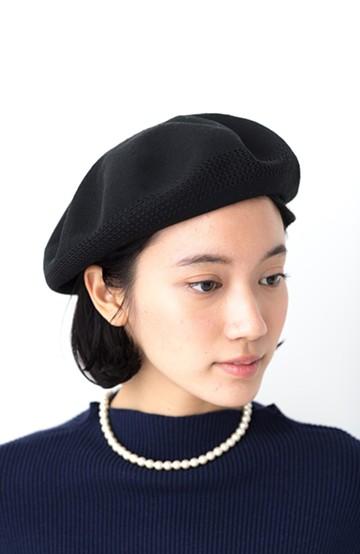 haco! ハイゲージニットベレー帽 <ブラック>の商品写真