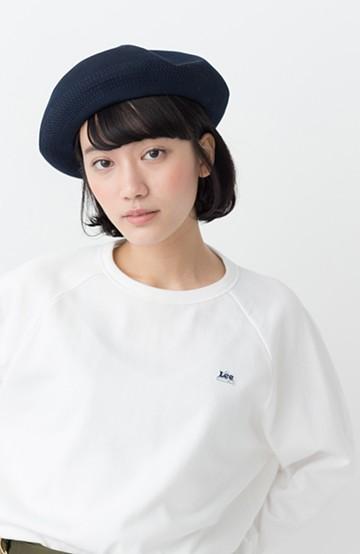 haco! ハイゲージニットベレー帽 <ネイビー>の商品写真