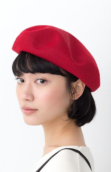 haco! ハイゲージニットベレー帽 <レッド>の商品写真