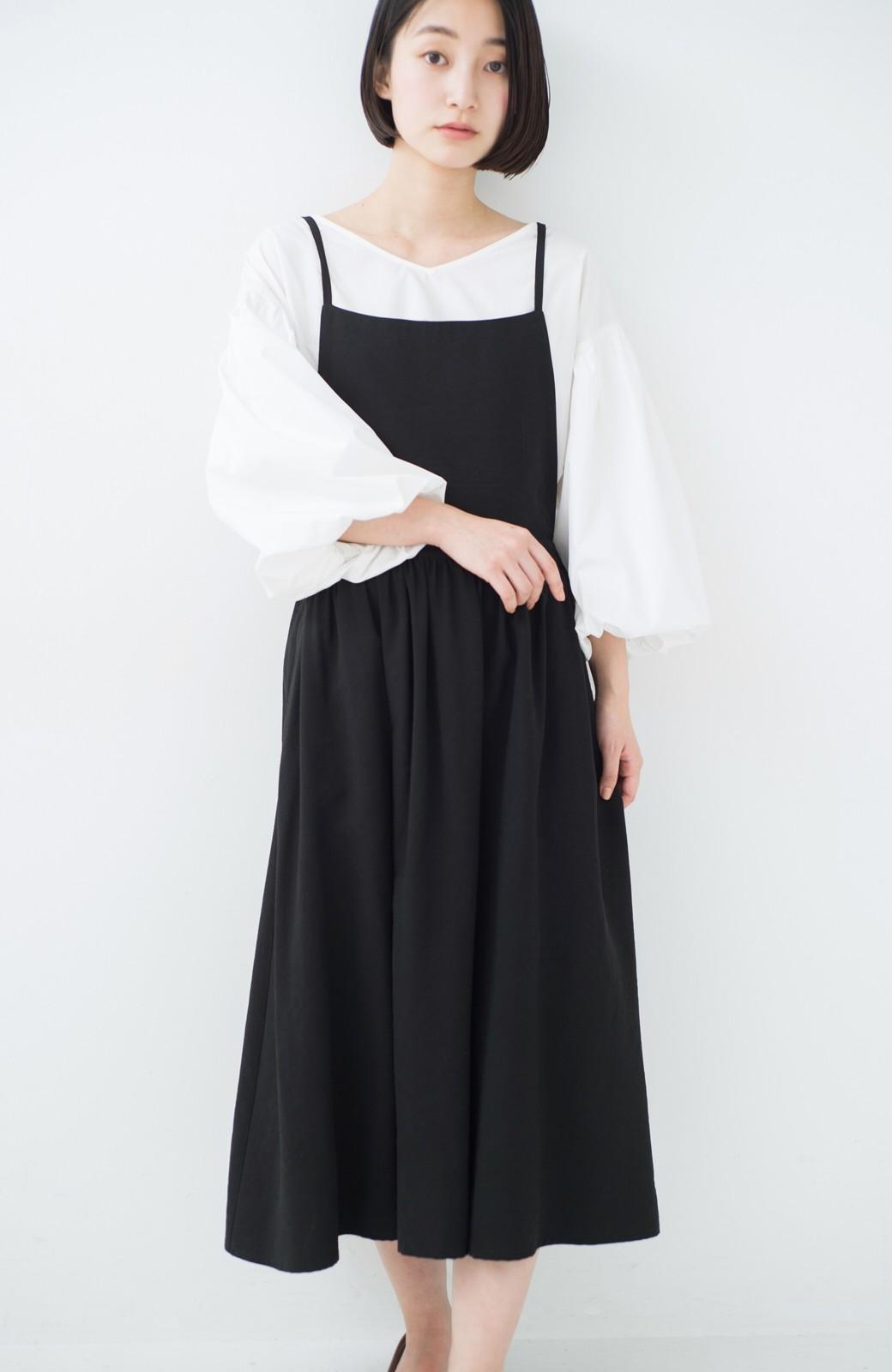 haco! シンプルな服に合わせるだけでかわいいエプロンワンピース <ブラック>の商品写真1