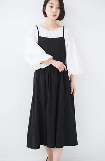 haco! シンプルな服に合わせるだけでかわいいエプロンワンピース<ブラック>の商品写真