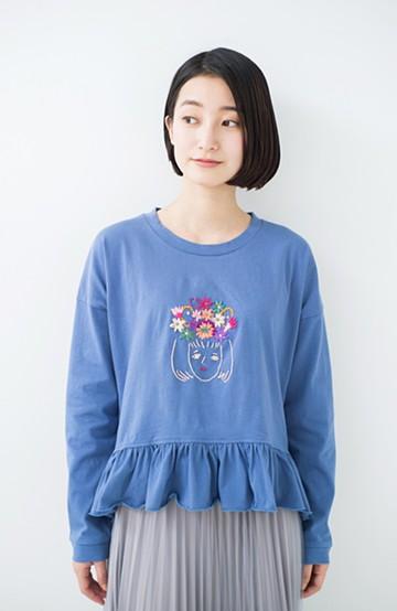 haco! Stitch by Stitch 裾フレアーカットソートップス<女の子 ブルー> <その他>の商品写真