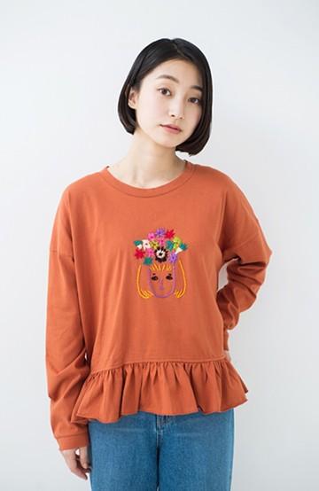 haco! Stitch by Stitch 裾フレアーカットソートップス<女の子 レンガ> <その他>の商品写真