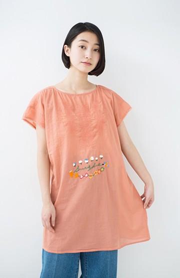 haco! Stitch by Stitch 刺しゅうを楽しむチュニック:ピンクオレンジ<SBSロゴ> <その他>の商品写真