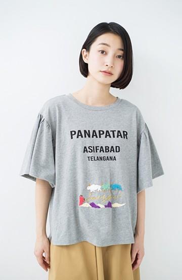 haco! haco! Stitch by Stitch 刺しゅうを楽しむぽんわり袖Tシャツ<SBSロゴ> <その他>の商品写真