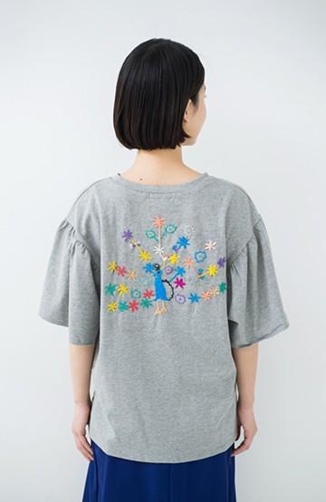 haco! Stitch by Stitch 刺しゅうを楽しむぽんわり袖Tシャツ<くじゃく> <その他>の商品写真
