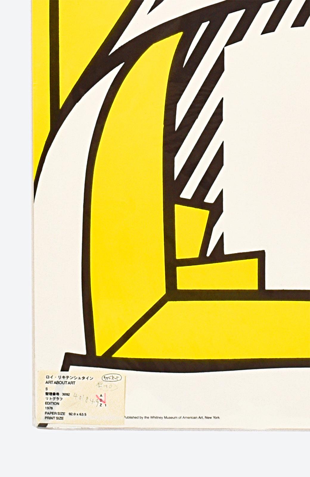 haco! 【アート】ロイ・リキテンスタイン 「Art About Art」 <その他>の商品写真10
