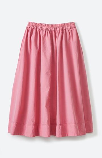 haco! 花や野菜を使って染めた 楽ちんキレイなフレアースカート <ピンク>の商品写真