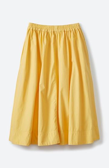 haco! 花や野菜を使って染めた 楽ちんキレイなフレアースカート <イエロー>の商品写真
