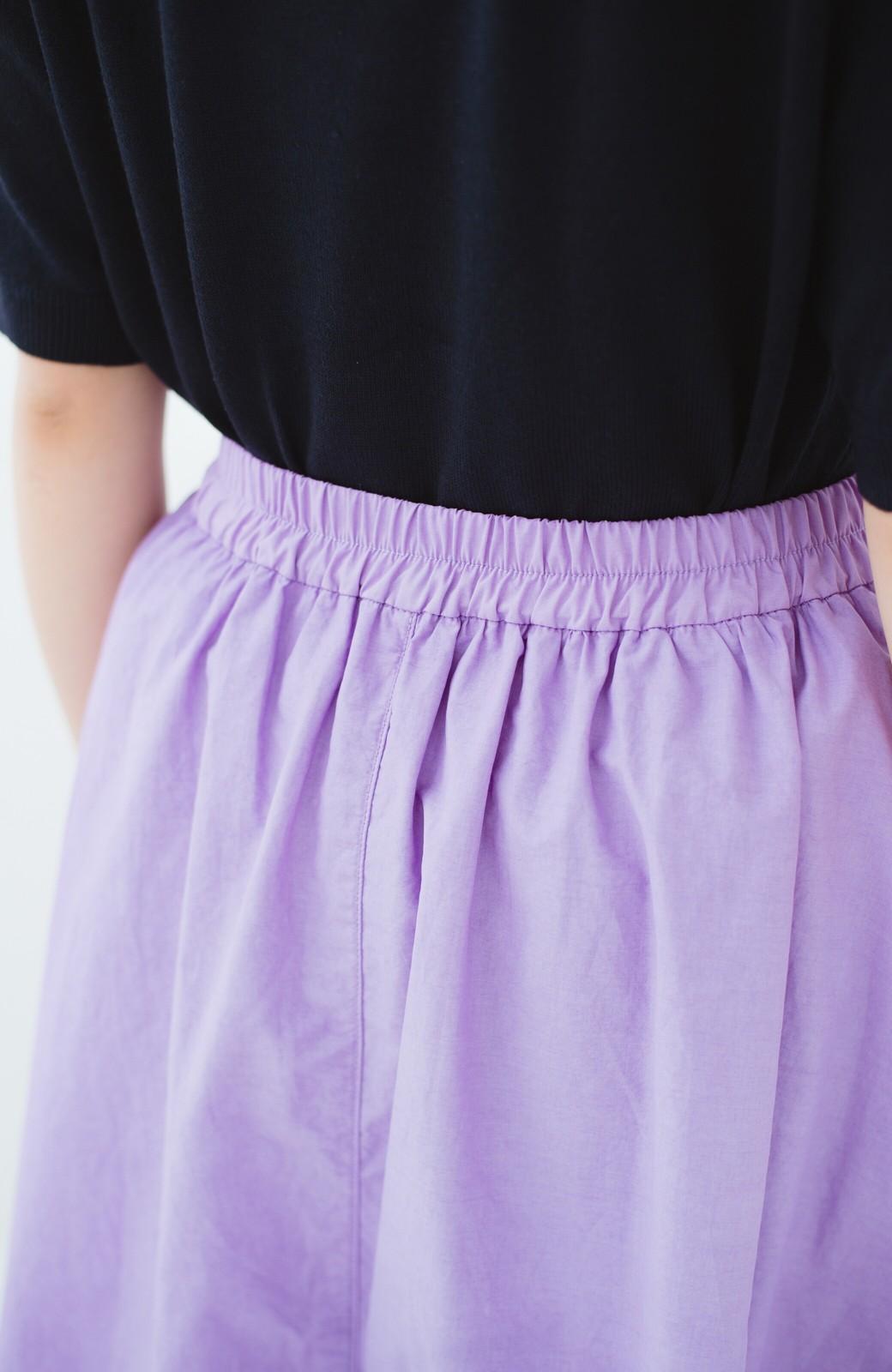 haco! 花や野菜を使って染めた 楽ちんキレイなフレアースカート <ラベンダー>の商品写真6