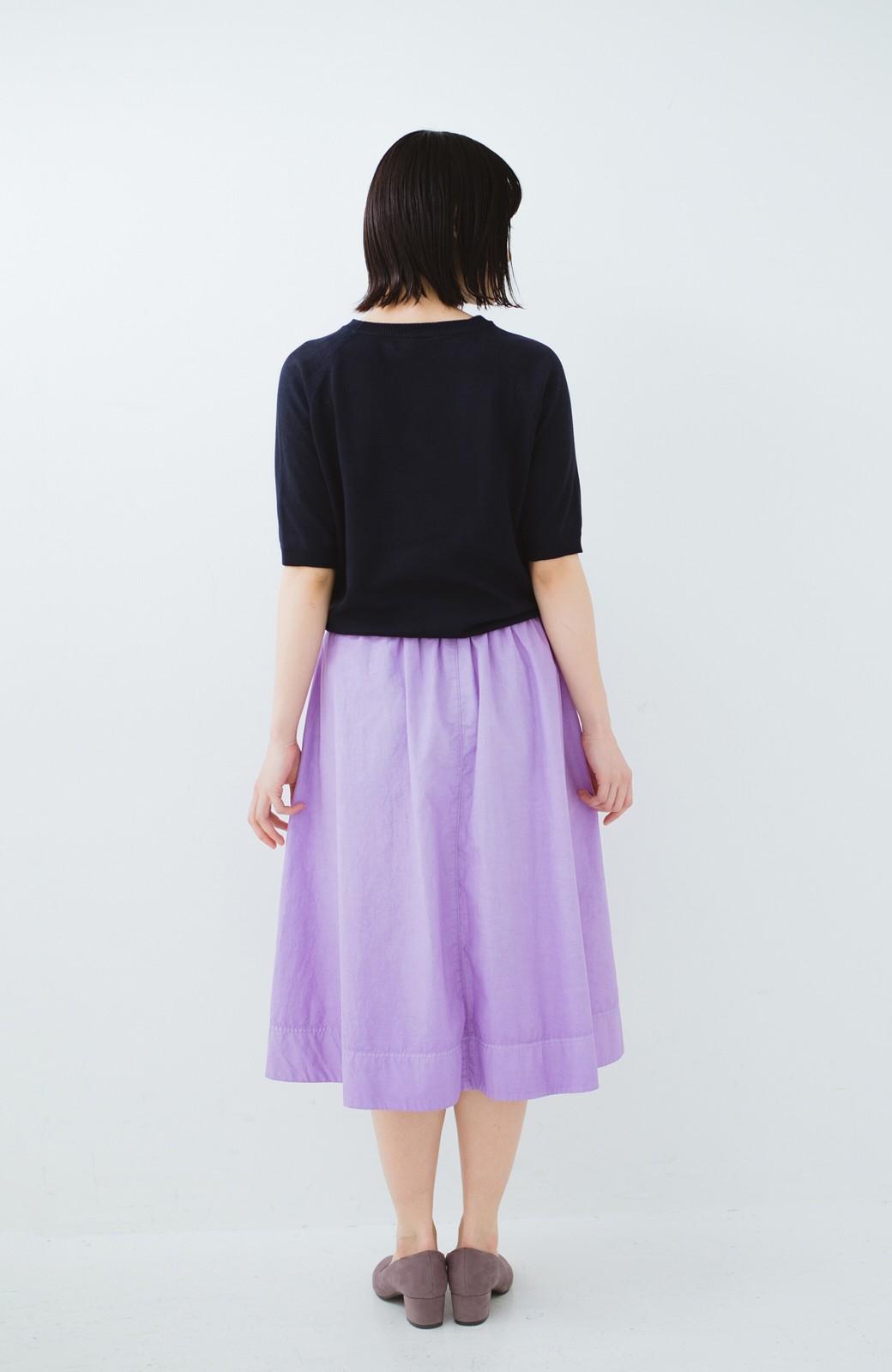 haco! 花や野菜を使って染めた 楽ちんキレイなフレアースカート <ラベンダー>の商品写真11