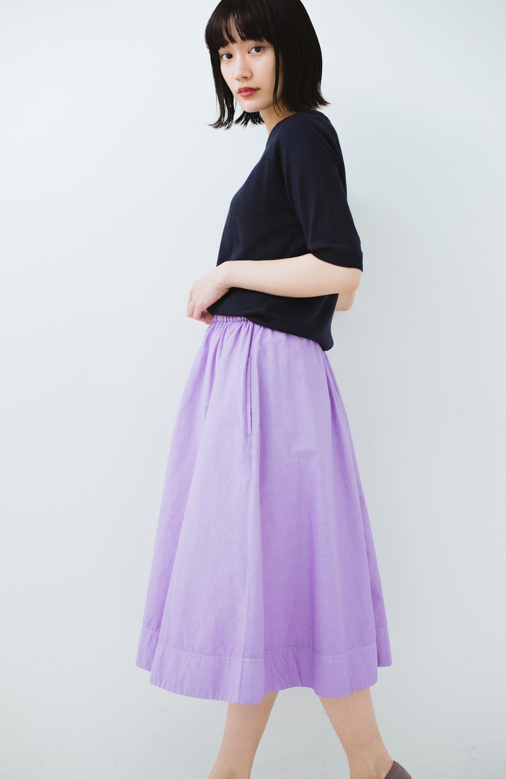 haco! 花や野菜を使って染めた 楽ちんキレイなフレアースカート <ラベンダー>の商品写真12