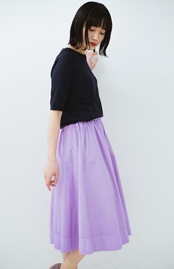 haco! 花や野菜を使って染めた 楽ちんキレイなフレアースカート <ラベンダー>の商品写真