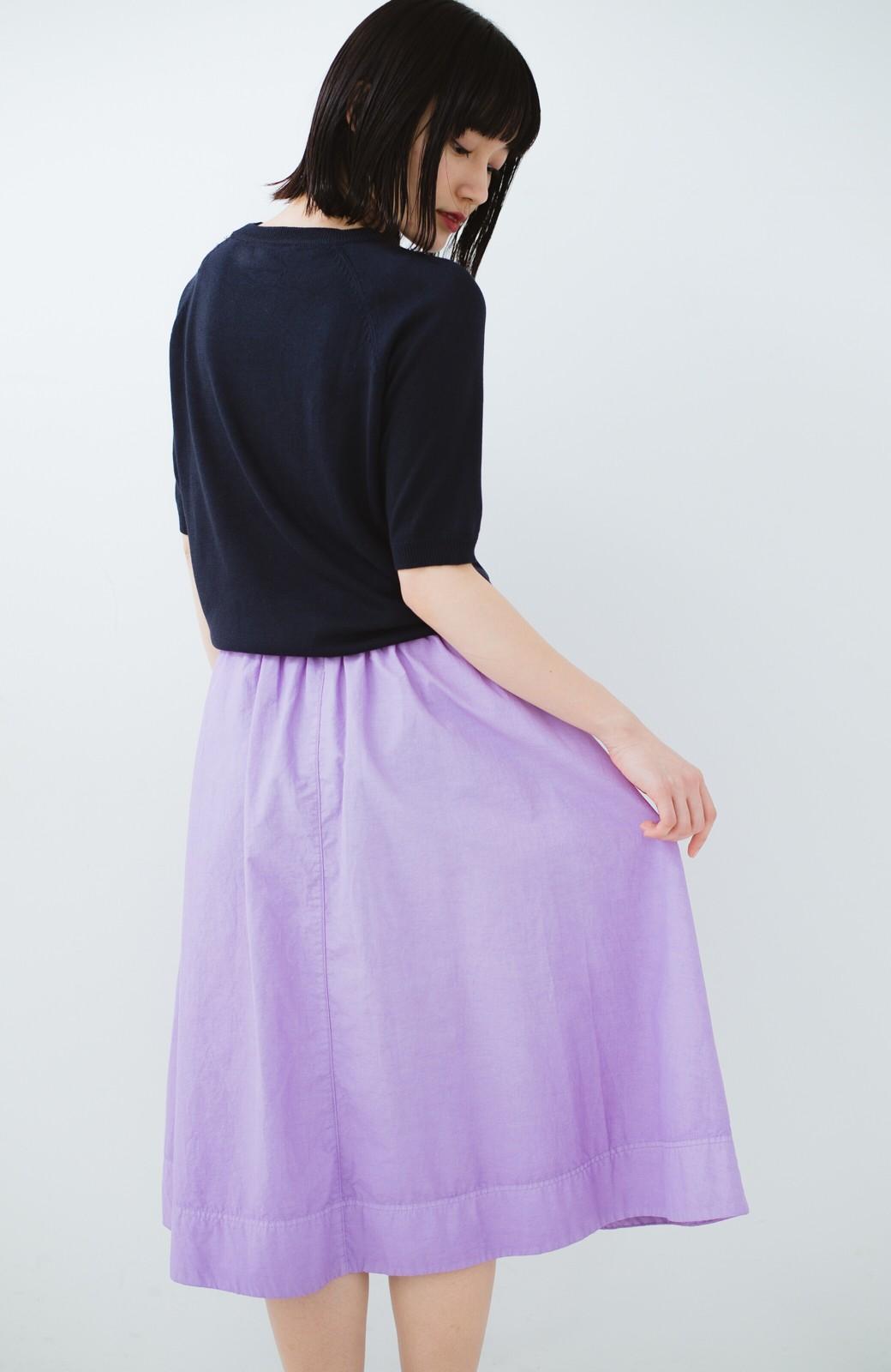 haco! 花や野菜を使って染めた 楽ちんキレイなフレアースカート <ラベンダー>の商品写真14