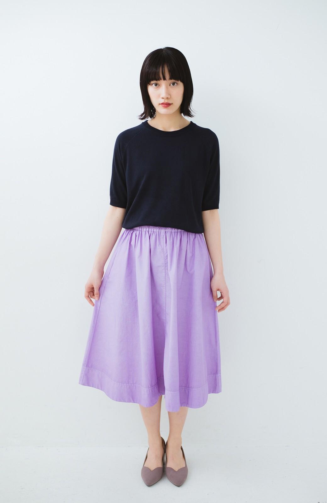 haco! 花や野菜を使って染めた 楽ちんキレイなフレアースカート <ラベンダー>の商品写真8