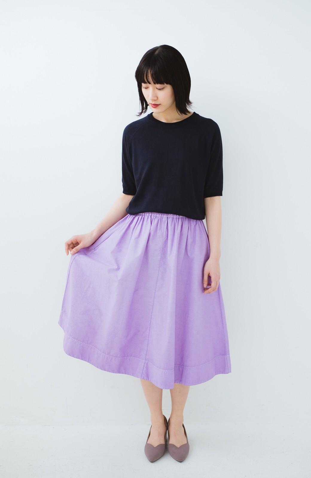 haco! 花や野菜を使って染めた 楽ちんキレイなフレアースカート <ラベンダー>の商品写真9