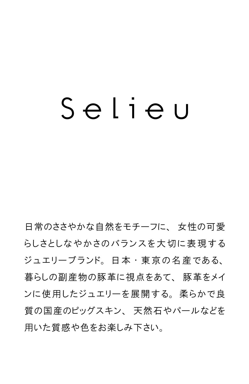 haco! てとひとて Selieu Tsubomi ピアス <ゴールド>の商品写真4
