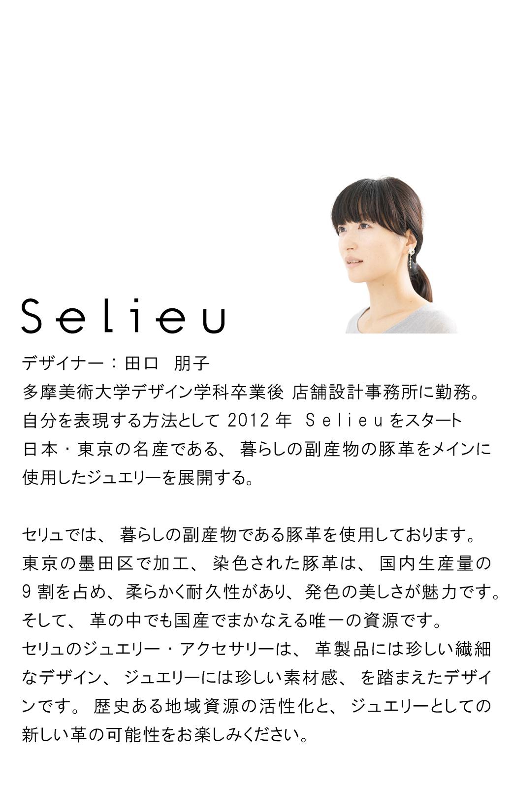 haco! てとひとて Selieu Tsubomi ピアス <ゴールド>の商品写真5