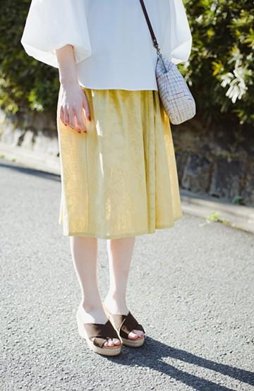 haco! 京都の浴衣屋さんと作った浴衣生地のスカート <イエロー>の商品写真