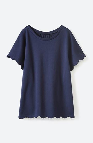 haco! haco! いつものTシャツよりかわいげご用意 スカラップカットソートップス <ネイビー>の商品写真