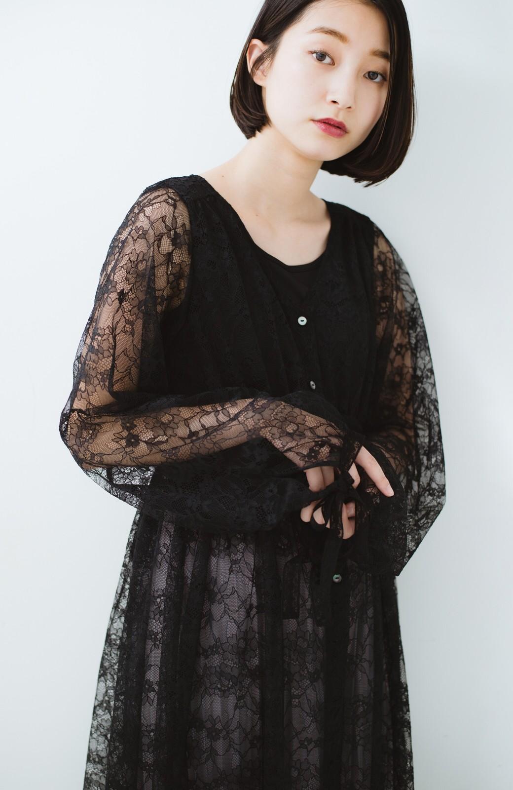 haco! KANA MATSUNAMI Lacy Maxi Dress <ブラック>の商品写真13