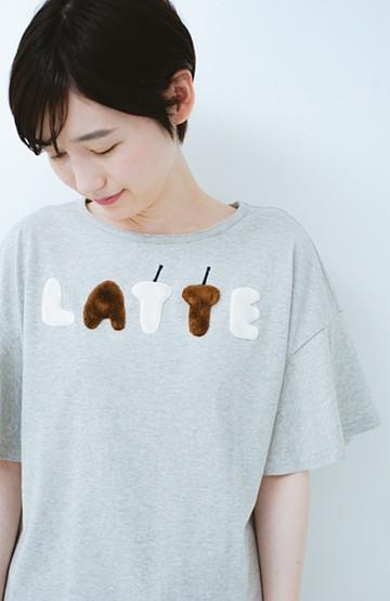 haco! PBP minne作家 koniiさんと作ったオーガニックコットンのふんわりLATTE Tシャツ by haco!×minne one+more project  <杢グレー>の商品写真