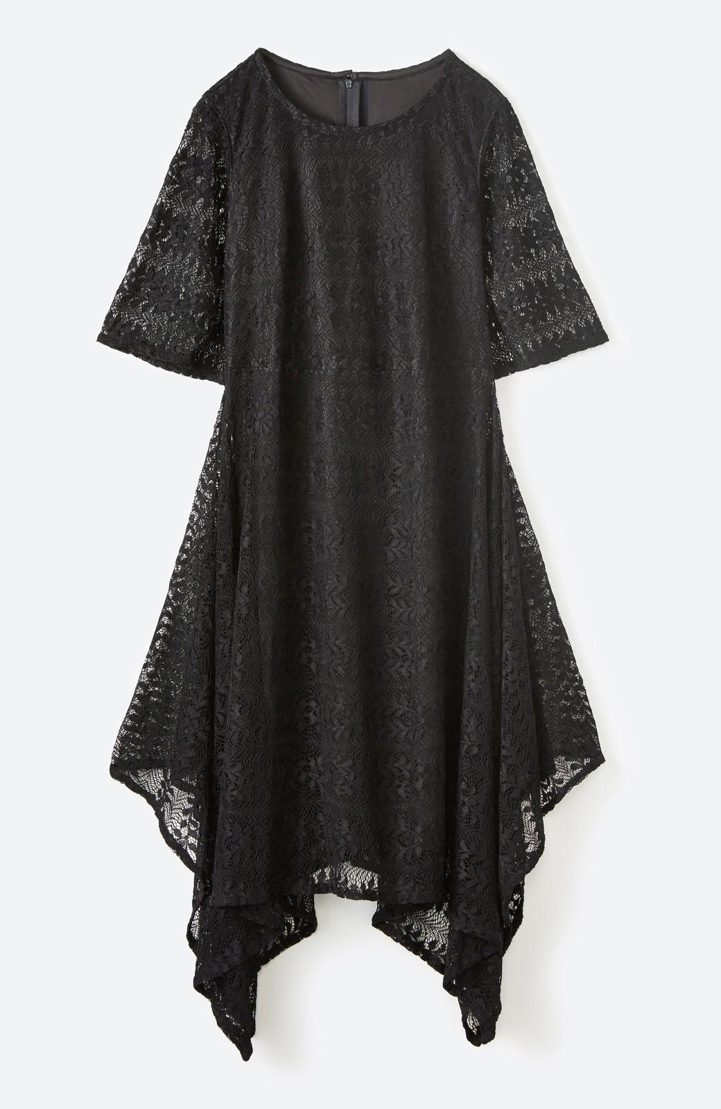haco! 結婚式にも便利!スカートのドレープがきれいなレースワンピース <ブラック>の商品写真2