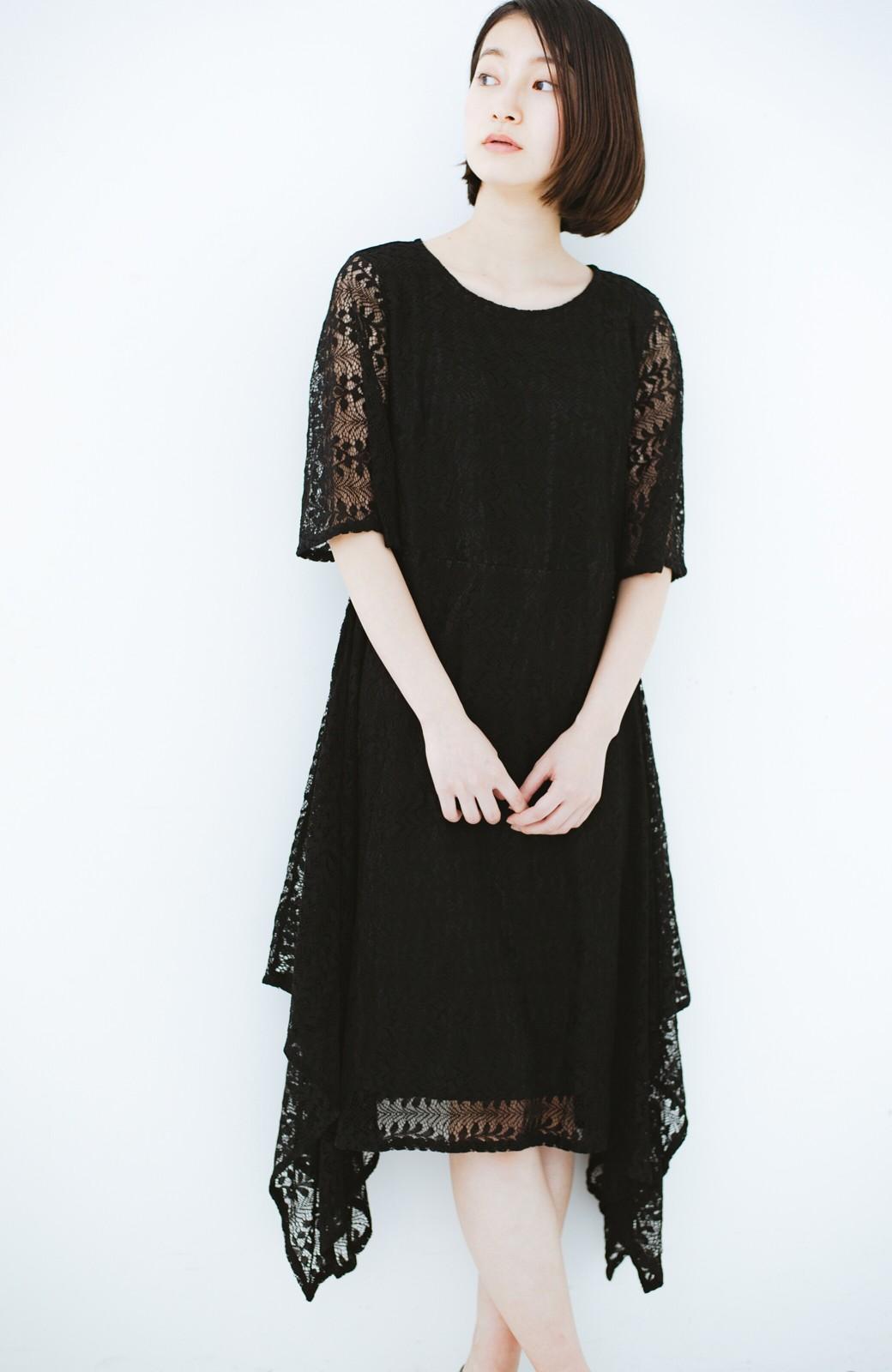 haco! 結婚式にも便利!スカートのドレープがきれいなレースワンピース <ブラック>の商品写真12