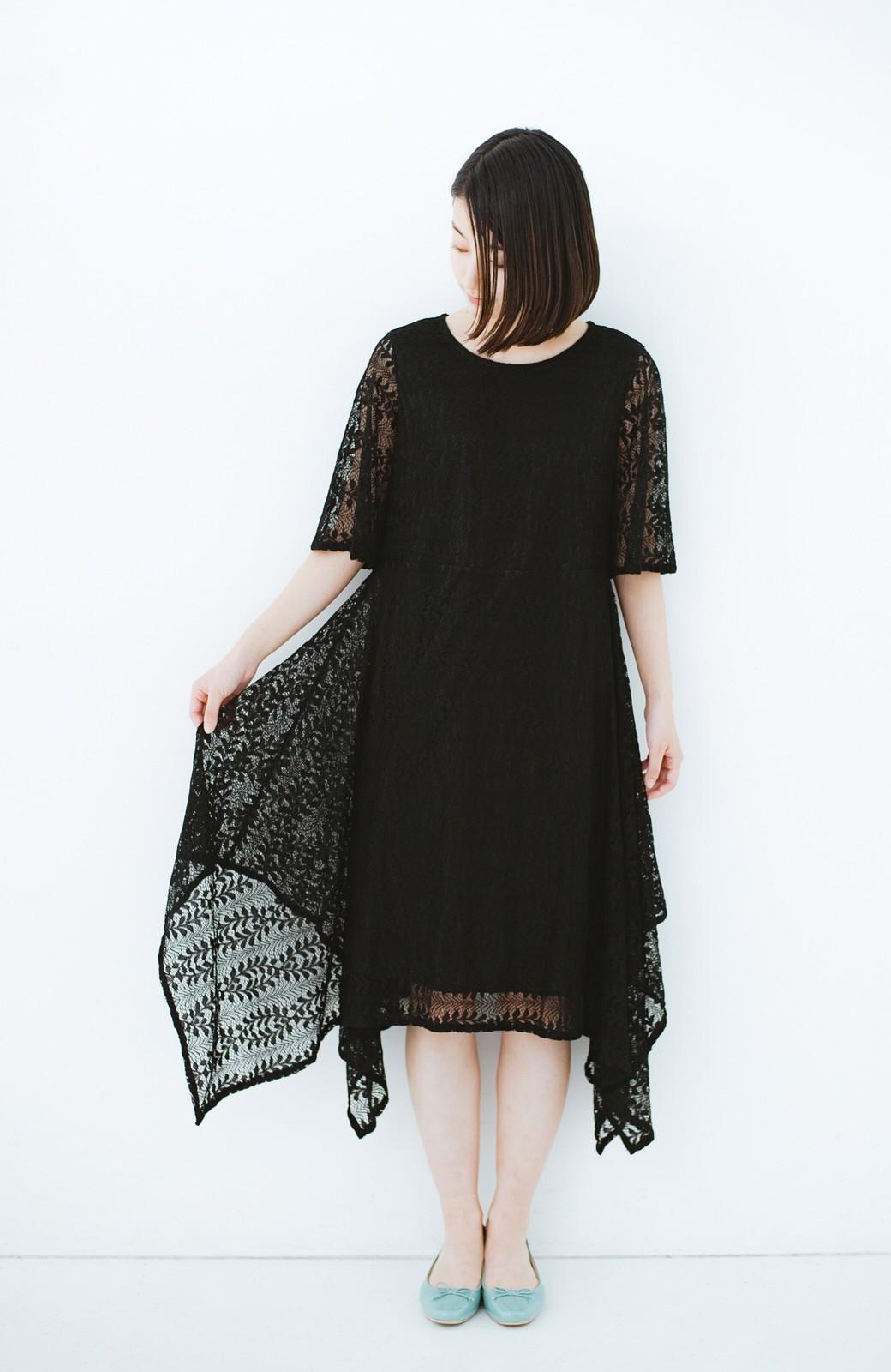 haco! 結婚式にも便利!スカートのドレープがきれいなレースワンピース <ブラック>の商品写真7