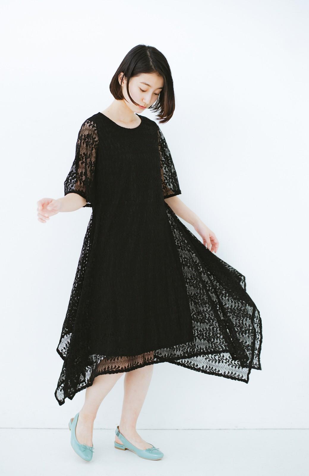 haco! 結婚式にも便利!スカートのドレープがきれいなレースワンピース <ブラック>の商品写真1