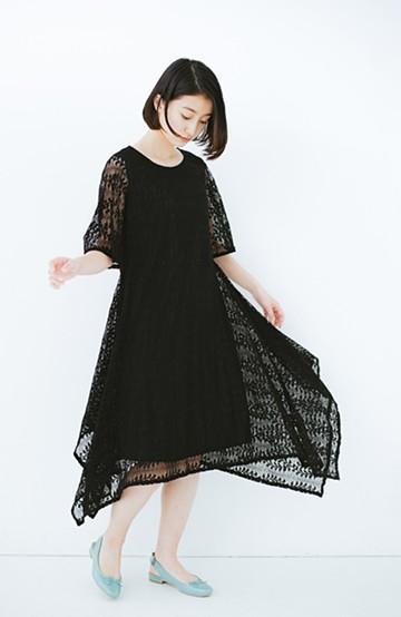 haco! 結婚式にも便利!スカートのドレープがきれいなレースワンピース <ブラック>の商品写真