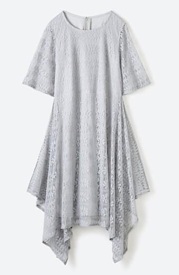 haco! 結婚式にも便利!スカートのドレープがきれいなレースワンピース <グレー>の商品写真