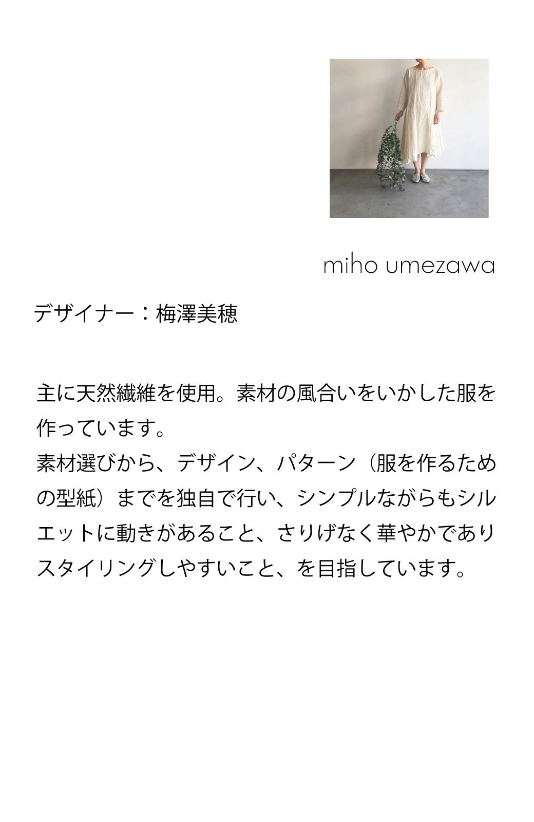 haco! てとひとて Miho Umezawa TWILL LINEN アシンメトリードレス <ライトベージュ>の商品写真17