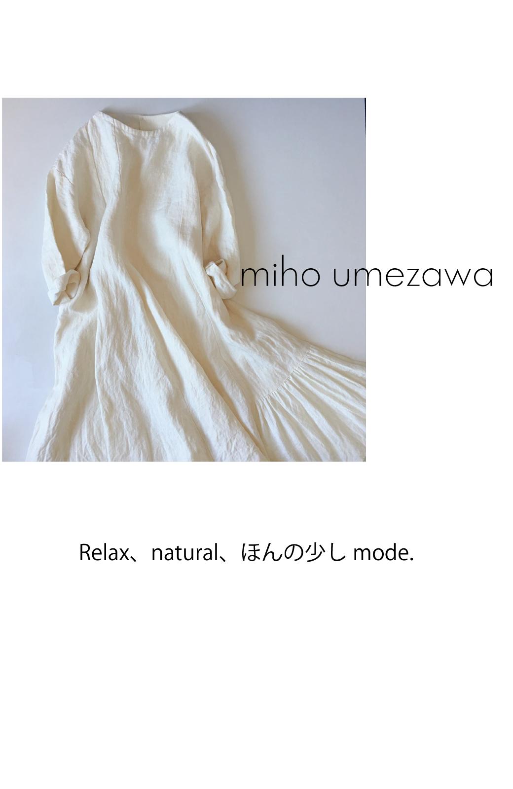 haco! てとひとて Miho Umezawa TWILL LINEN アシンメトリードレス <ライトベージュ>の商品写真18