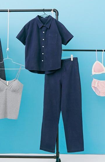 haco! PBP オーガニックコットン 母モコトの上下別々で普段も着られる 綿麻パジャマ <ネイビー>の商品写真