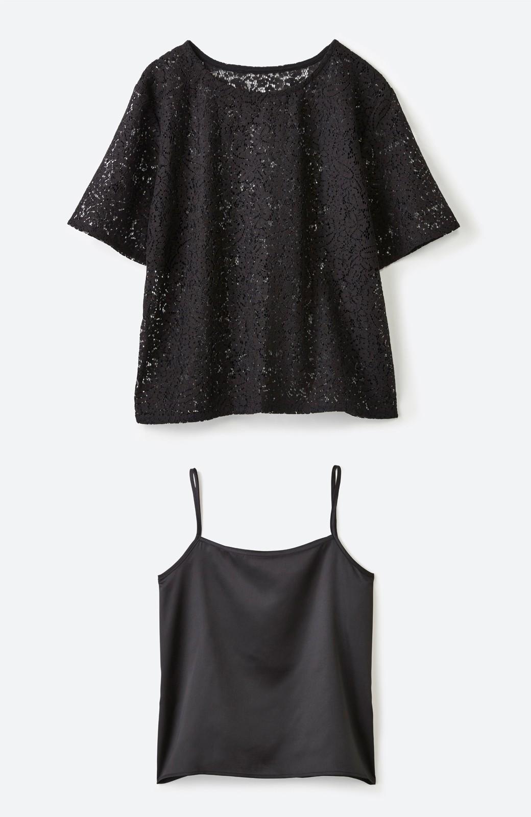 haco! いつものTシャツのかわりに着たい レースTブラウスとキャミソールセット <ブラック>の商品写真1