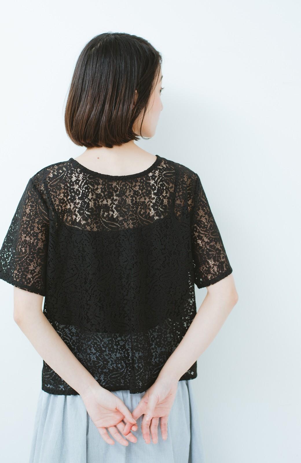 haco! いつものTシャツのかわりに着たい レースTブラウスとキャミソールセット <ブラック>の商品写真10