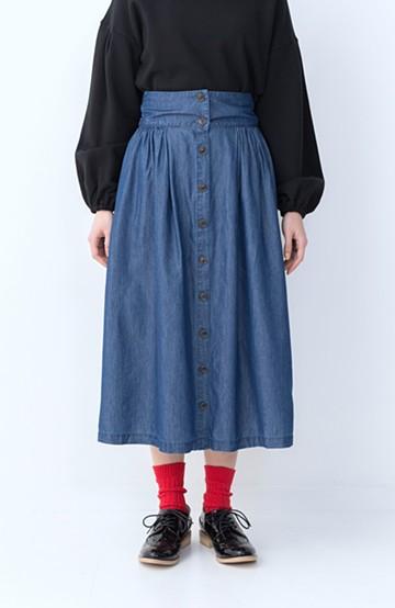 haco! WHEART テンセル混デニムフレアスカート <ブルー>の商品写真