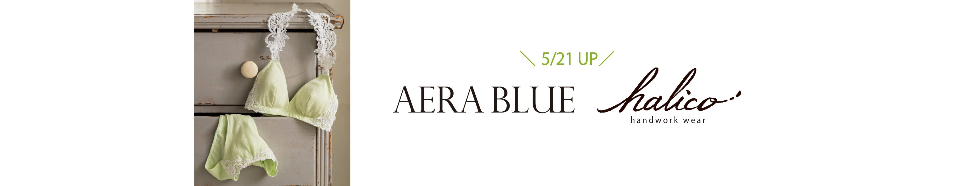 \5/21UP/ AERA BLUE   halico