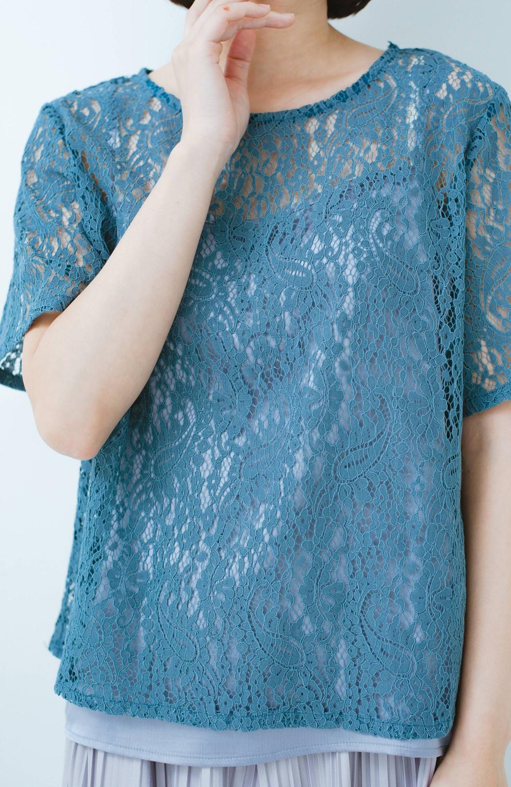 haco! いつものTシャツのかわりに着たい レースTブラウスとキャミソールセット <ブルー>の商品写真4