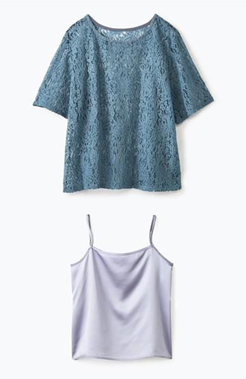 haco! いつものTシャツのかわりに着たい レースTブラウスとキャミソールセット <ブルー>の商品写真