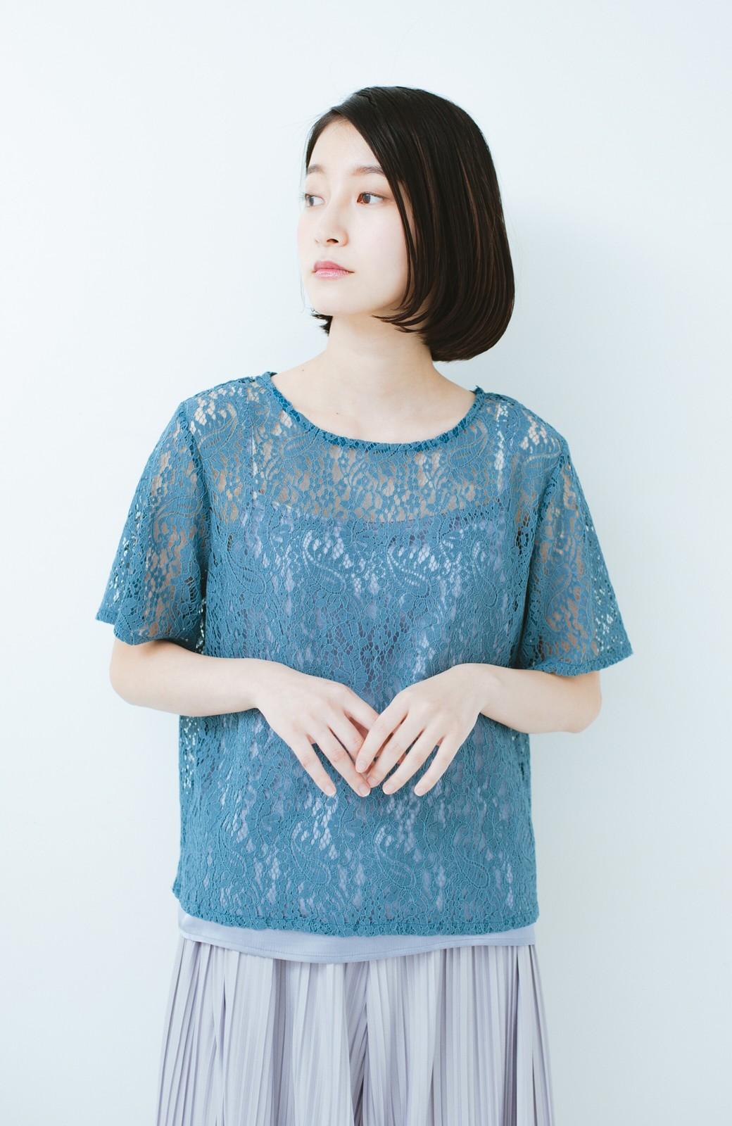 haco! いつものTシャツのかわりに着たい レースTブラウスとキャミソールセット <ブルー>の商品写真8