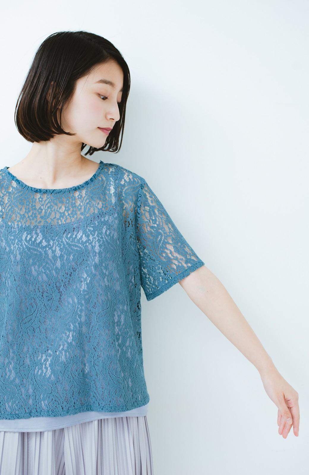 haco! いつものTシャツのかわりに着たい レースTブラウスとキャミソールセット <ブルー>の商品写真10