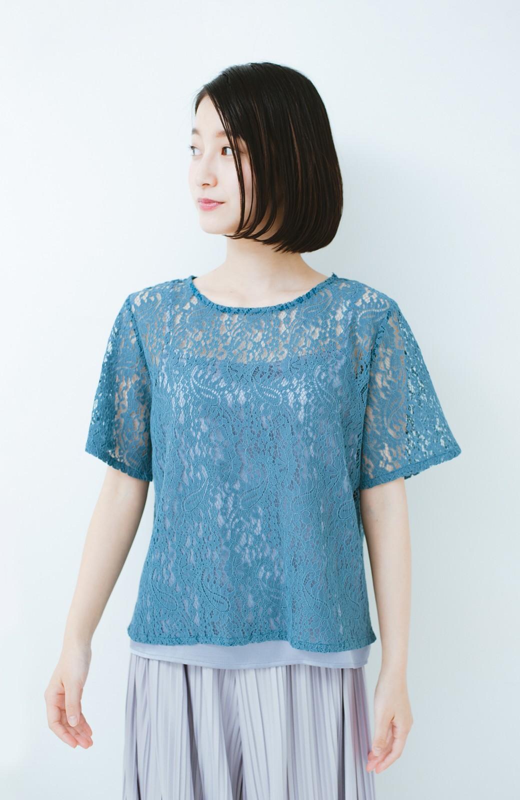 haco! いつものTシャツのかわりに着たい レースTブラウスとキャミソールセット <ブルー>の商品写真11