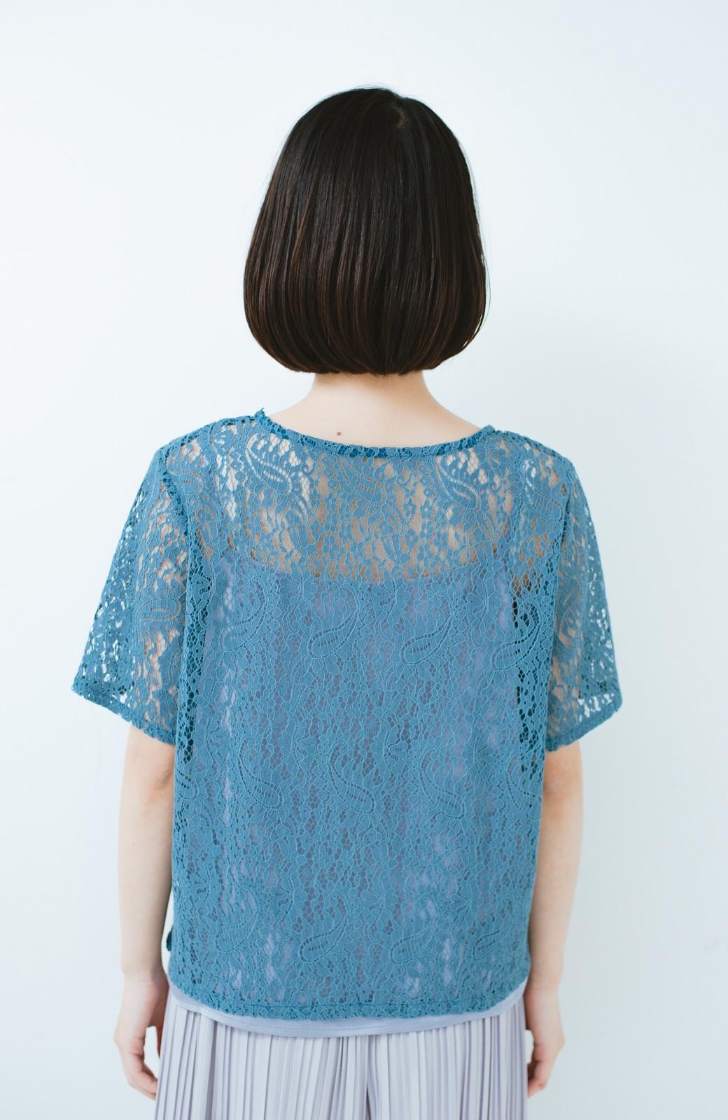 haco! いつものTシャツのかわりに着たい レースTブラウスとキャミソールセット <ブルー>の商品写真12